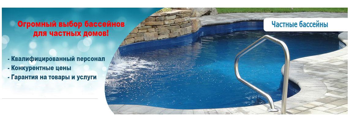 Стекловолонный бассейн на приусадебном участке дома