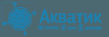 Логотип Акватик- бассейны, сауны